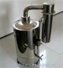 电热、全不锈钢蒸馏水器规格、价格、报价