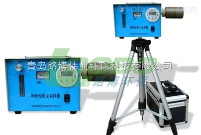 呼吸性粉尘采样器丨DS-21R I丨车间呼尘检测专用