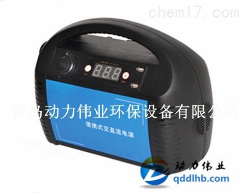 江苏环保大气采样器自动烟尘烟气测试仪配套DL-G36型便携式交直流应急电源