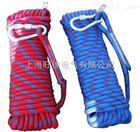 登山保护绳