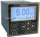 DOG8008A在线溶氧仪
