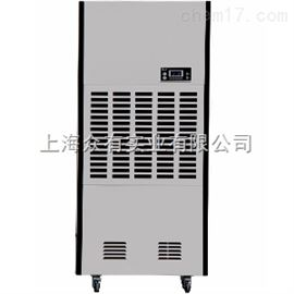 CFZ10BDL低温冷库型工业除湿机组