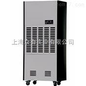 CFZ20BDL冷库型低温除湿机组