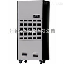 CFZ20BDL冷庫型低溫除濕機組