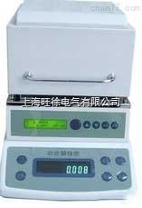 KLS-05卤素水分测定仪定制
