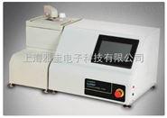 电解抛光蚀刻机/英国KEMET进口全自动电解抛光和蚀刻设备