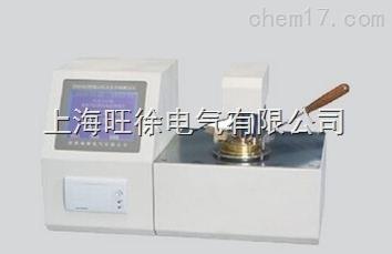 WDBS-303全自动闭口闪点测试仪厂家