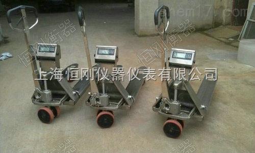 江苏冻库防水电子叉车秤 3吨搬运车防水秤