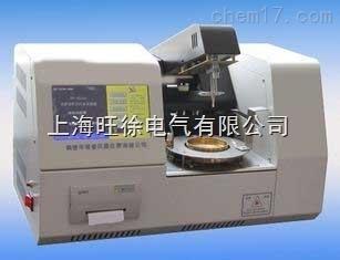 RP-261D全自动马丁闭口闪点试验器厂家