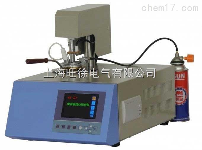 EK-IIS自动闭口闪点测定仪厂家