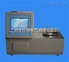 HY261C1自动高低温闭口闪点测定仪厂家
