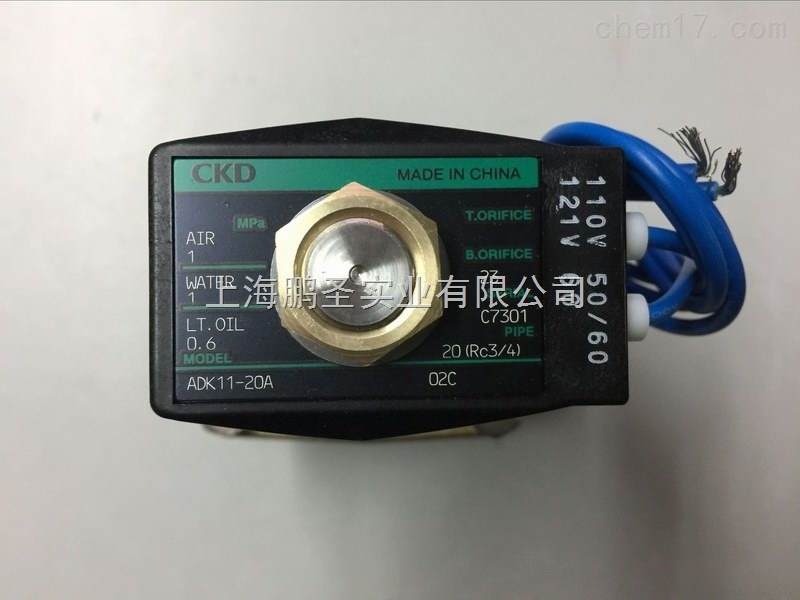 代理CKD电磁阀ADK11-20A-02C AC110V