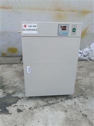 GRP-9080(E)隔水式生化培养箱