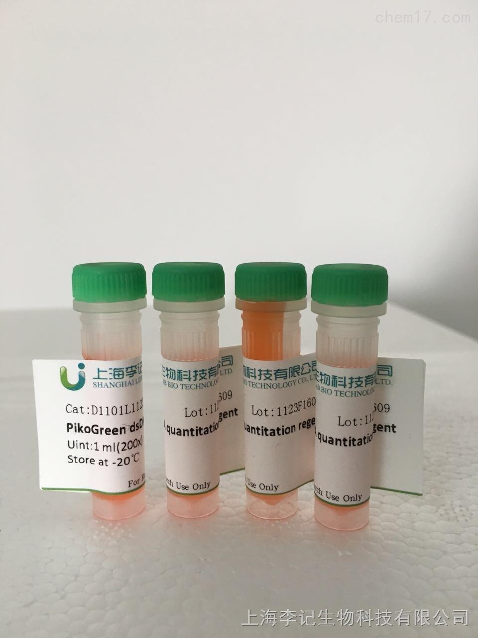 PikoGreen dsDNA quantitation reagent(优于PicoGreen)