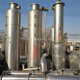 Z-2二手多效蒸发器