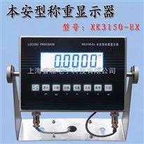 XK3150-BX金沙娱乐平台厂家