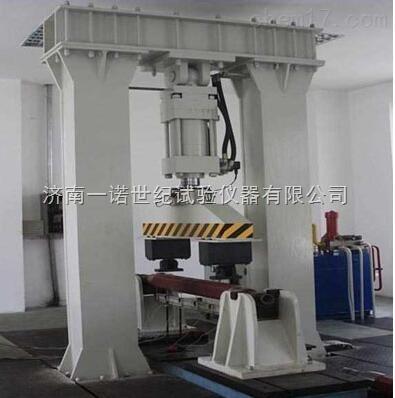 桥梁混凝土构件疲劳试验机