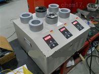 G-2X-ZB高(多)频多工位感应加热器
