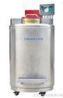 氣相液氮罐 生物樣本庫液氮罐 YDD-450