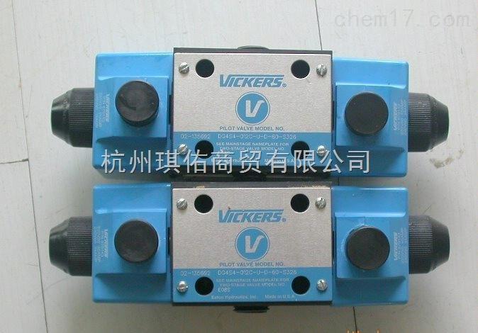 美国威格士样本@vickers电磁阀中国总代DG4V-5-2AJ-MUH6-20