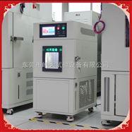 SMA-100PF100升不锈钢内胆恒温恒湿试验箱