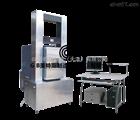 GB微机控制电气伺服混合料万能试验机-标准