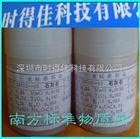 石灰石15#YSBC28702a-2013,石灰石成分分析标准样品,50g/瓶
