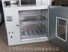 镀锌板恒温干燥箱,电热恒温干燥箱