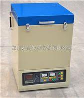 1700℃真空坩埚炉 1700的智能坩埚炉 郑州高温炉厂家