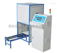 高溫升降爐SJL1800系列 實驗室高溫爐 鄭州高溫馬弗爐
