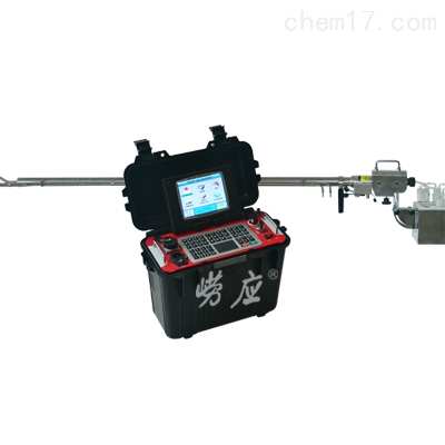 崂应3037型 工业废气氯化氢采样仪