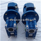 PCRW063/050紫光减速机|PCRW蜗杆齿轮减速机报价