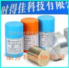 GBW01601不锈钢成分分析标准物质,不锈钢标样 1Cr18NiTi,100克
