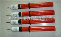 WBJ-9型语言声光验电笔