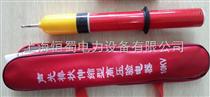 GSSB-II高压声光语言验电器 语音验电笔