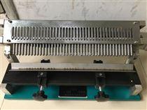 YD-300/YD-300A硬質沖頭標距打點機