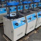 YDM-II新型液压电动脱模器