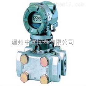 EJA130A-DMS4A-22DC变送器