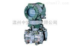 eja430A-EAS5A-92DA压力变送器