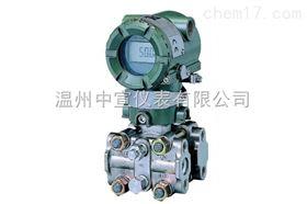 EJA120A-EES5A-22DN智能式微差压变送器