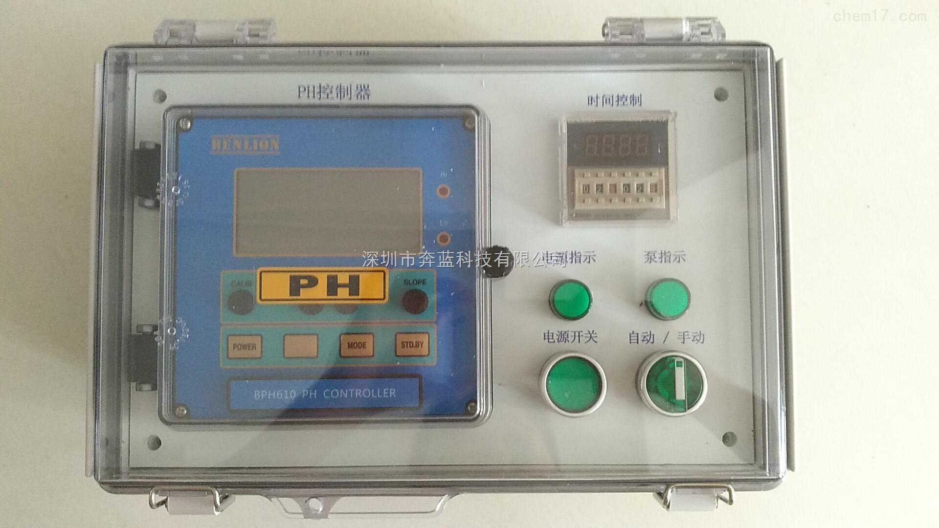 江苏厂家供应在线PH控制系统 PH/ORP控制器
