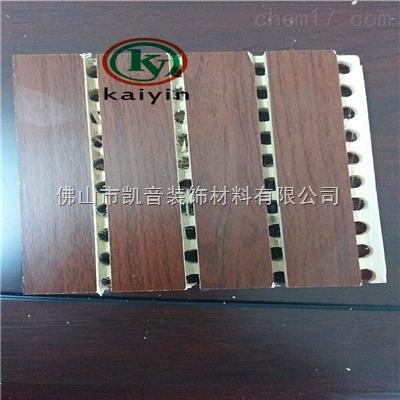 生产电影院阻燃孔木吸音板