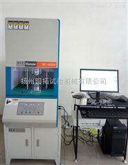 仪器供应橡胶无转子硫化仪 硅胶硫化仪 密闭型硫化仪特价出售