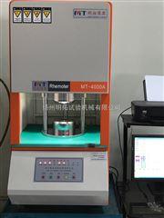 厂家供应  无转子硫化仪 橡胶无转子硫化仪 正品保证 用心服务
