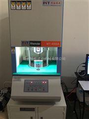 厂家供应 电脑无转子硫变仪 优质硫变仪 特价出售 现货供应