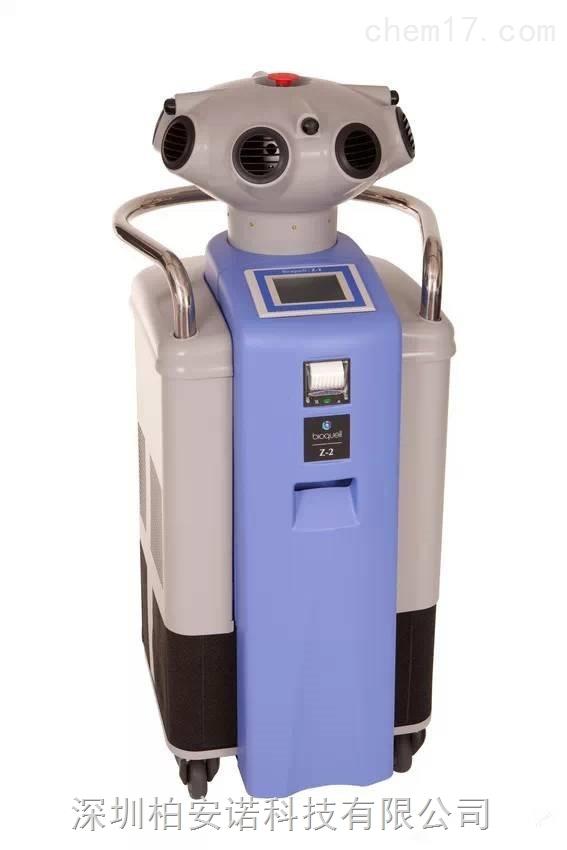 实验室动物设备,过氧化氢蒸汽hpv灭菌器,实验室消毒液 公司介绍