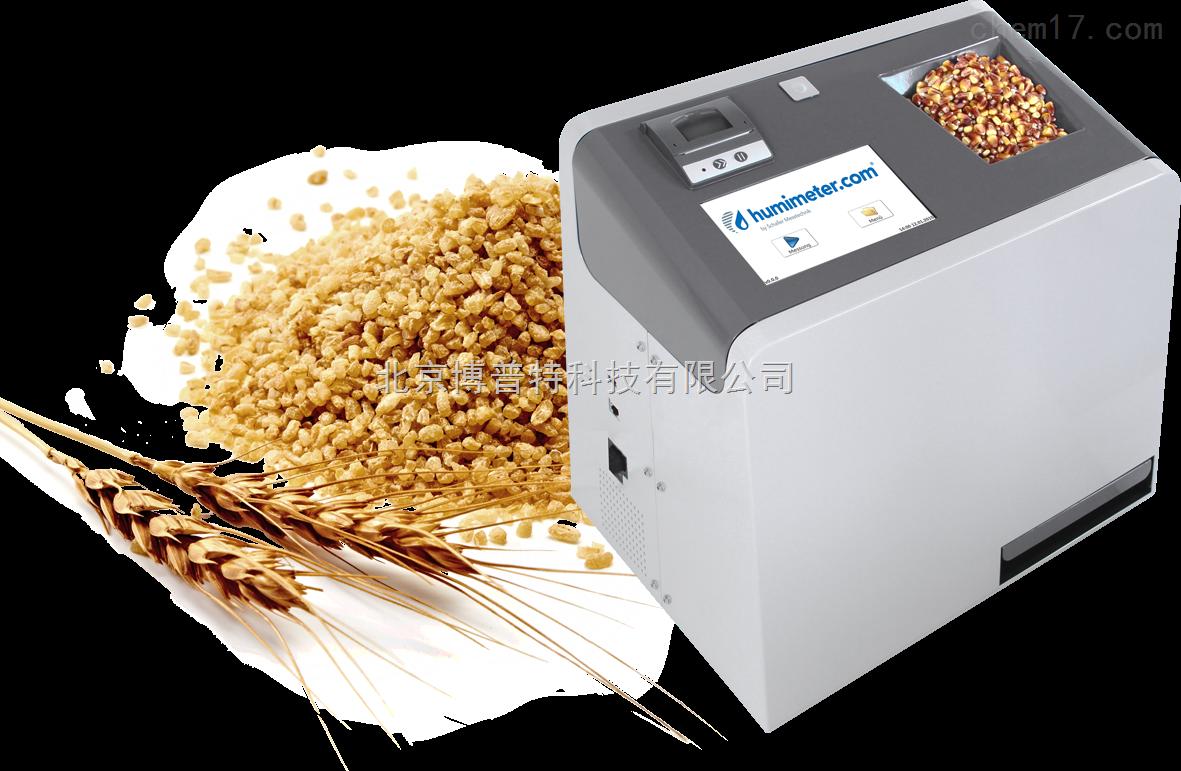 速测全自动谷物水分分析仪