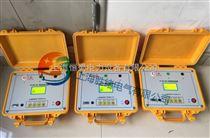 DMH2505A高壓絕緣電阻測試儀