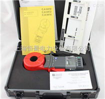 V2127B上海土壤电阻率测试仪