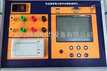RLY变压器容量及空载负载测试仪